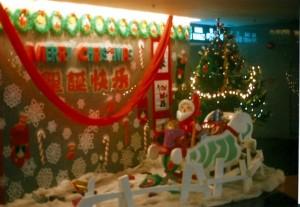 chinachristmas02