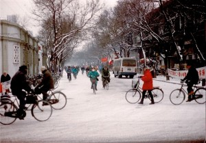 A snowy street in Tianjin.  December, 1994.