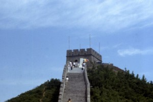 The Great Wall at Badaling.  July, 1990.
